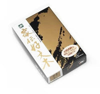 Kaden Kobunboku Baieido Incense - 115 sticks