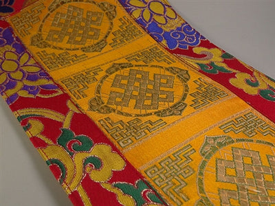 ETERNAL KNOT PUJA TABLE COVER - Yellow with Red Border