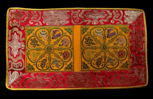 Two Section Embroidered Auspicious Symbols Table Cover - Yellow with red lotus border