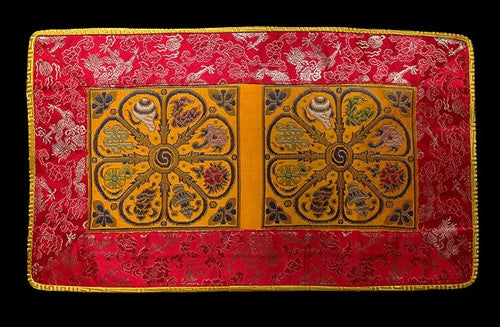 Two Section Embroidered Auspicious Symbols Table Cover - Yellow with red dragon border