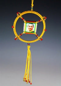 17th Karmapa Wheel Amulet