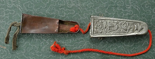 Antique Tibetan Needle Case with Auspicious Symbols - 19th C