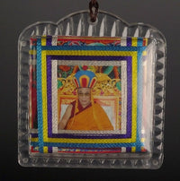 His Holiness the Dalai Lama Amulet