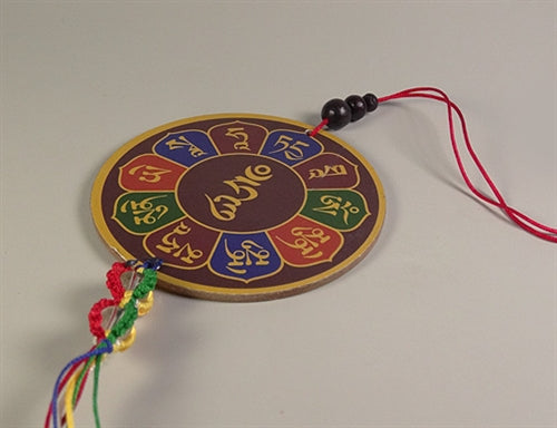 Buddha Shakyamuni Amulet with Vajra Knotwork - Mantra on Reverse