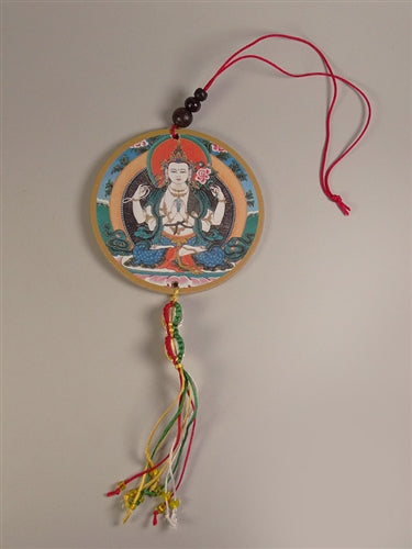 Chenrezig Amulet with Vajra Knotwork - Mantra on Reverse