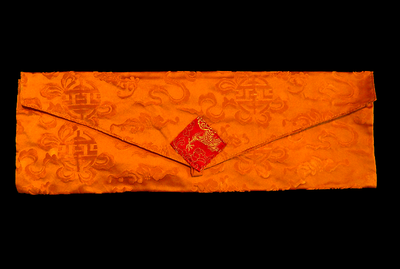 Orange Brocade Prayer Text or Pecha Cover