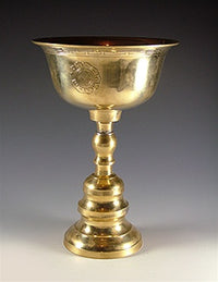 Brass Butterlamp - 5 inches