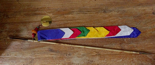 Tibetan Ritual Dadar Arrow