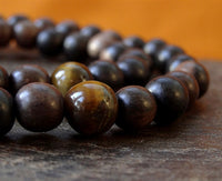 Natural Ebony Wood Mala with Tiger's Eye  - 8mm
