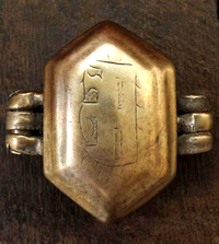 Antique Tibetan Gau with Om Seed Syllable in Ranjana Script