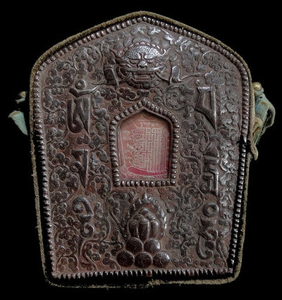 Large Antique Tibetan Gau with Mani Mantra & Viewing Window