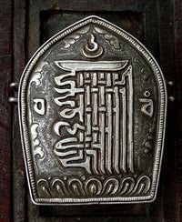 Old Silver Tibetan Gau with Kalachakra Design