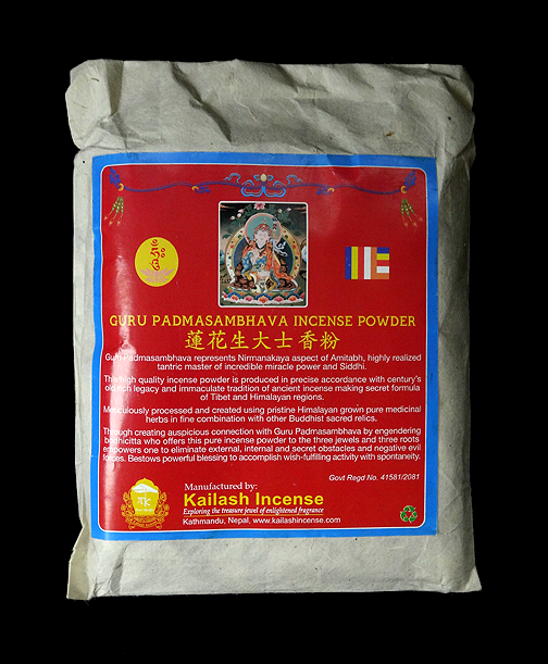 Guru Padmasambhava Incense Powder