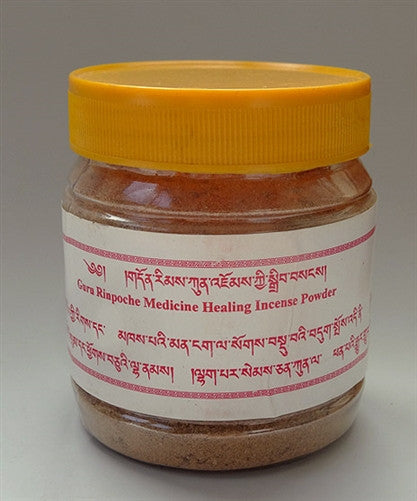 Guru Rinpoche Medicine Healing Incense Powder -- 75 grams