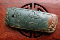 Hand Carved Double Sided Zoomorphic Jade Pendant