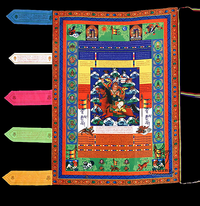 King Gesar of Ling Prayer Flag - Vertical Flag