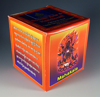 Mahakala Incense Powder