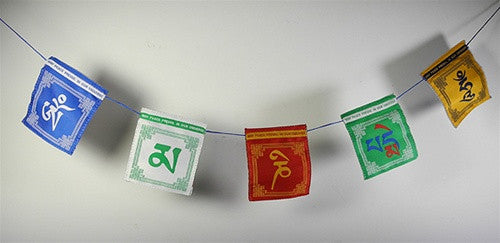 Embroidered Om Mani Peme Hung Prayer Flags