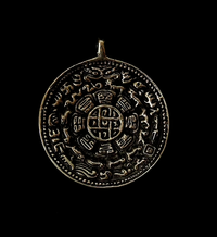 Traditional Tibetan Melong - Brass - 2.1 inches