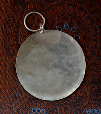 Hand Hammered Silver Melong Mirror - 63 mm