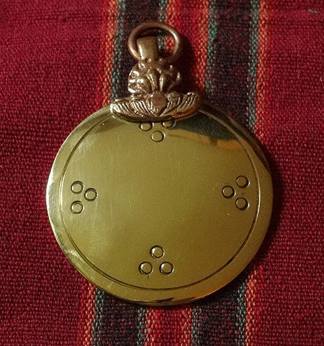 Tibetan Melong - Brass & Copper - 2 inches
