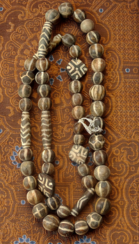 New Pumtek Stone Bead Necklace - 1990s beads