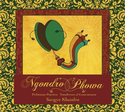 Tröma Audio Series - Ngondro and Phowa - Audio CD