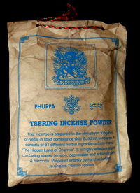Phurpa Sang Powder - Tsering Incense