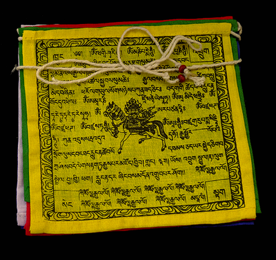 Fine Quality Small Prayer Flag Gift Set - Windhorse - Printed on Cotton