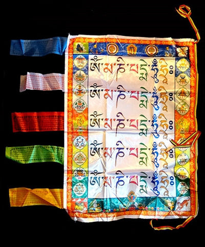 Mani Mantra Prayer Flag - Vertical Flag