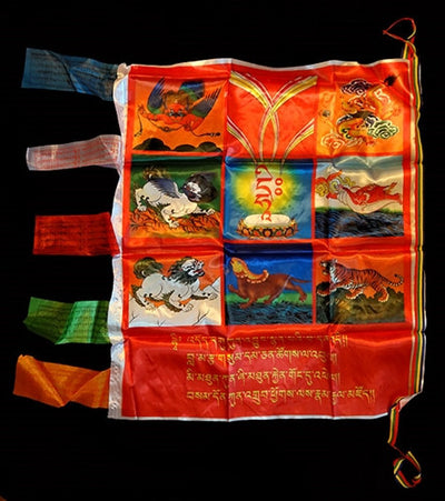 Auspicious Animals Prayer Flag - Vertical Flag
