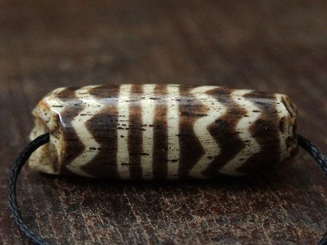 Ancient Tiger Pumtek Bead (Damaged) 28.5 mm