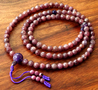 Natural Ruby Mala (faceted) with Amethyst Guru Bead - 8 mm