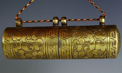 Antique Style Brass Scroll Gau