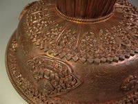 Extra Large Hand Hammered Copper Serkyem with fine engraving - 9.1 inches