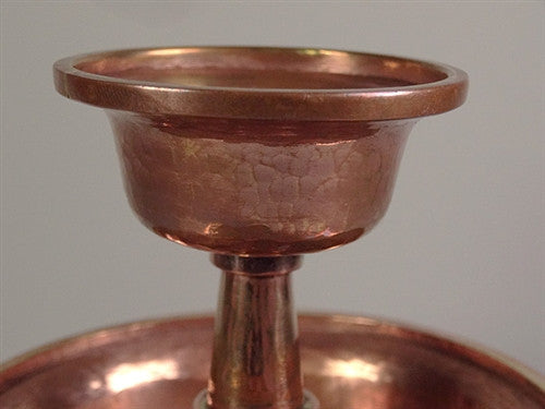 Hand Hammered Copper Serkyem - 4.75 inches