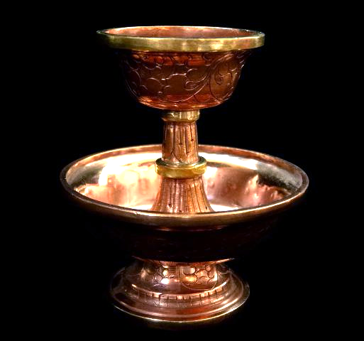 Small Hand Hammered Copper Serkyem - 3.5 inches - Travel Size
