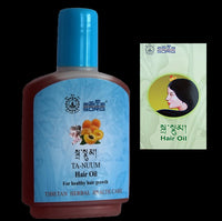 Sorig Hair Oil - 100ml