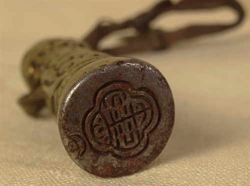 Antique Tibetan Seal Stamp or Chop