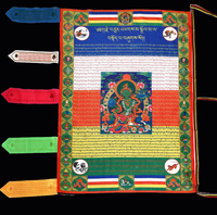 Green Tara Prayer Flag - Vertical Flag