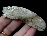 Hand Carved Zoomorphic Jade Tiger Pendant