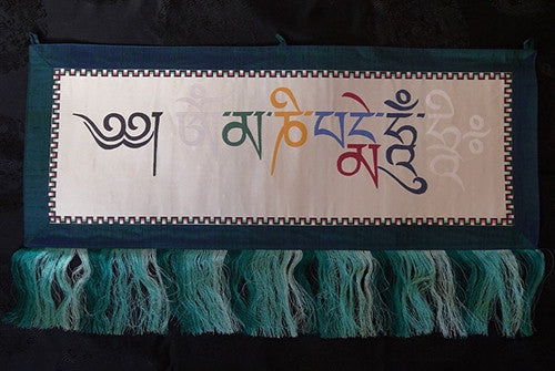 Hand Painted Horizontal Silk Wall Hanging - Mani Mantra