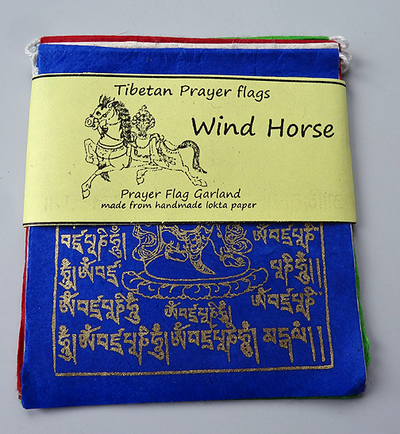 Indoor Prayer Flags - Paper - Windhorse or Lungta