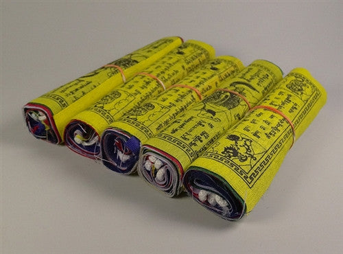 Small Multi Deity Prayer Flag Set -  1 roll of 10 Flags