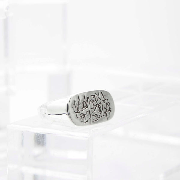 Little Hidden Message Signet Ring
