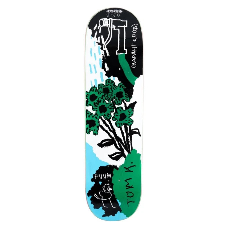WKND Skateboards - Tom's Garden