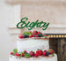 Eighty Birthday Cake Topper 80th Glitter Card Green