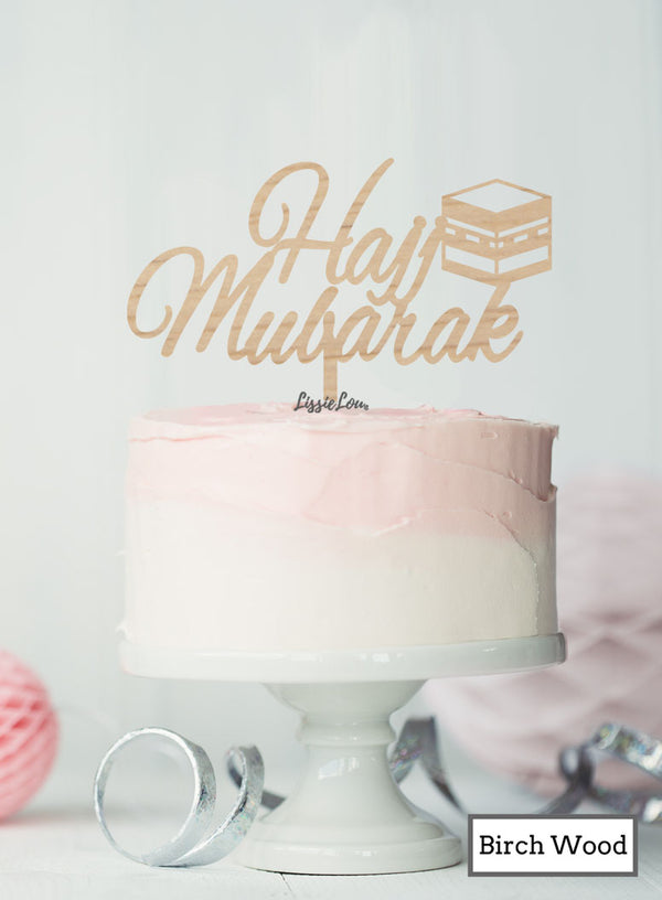 Hajj Mubarak Pretty Cake Topper 3mm Birch Wood