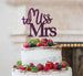Miss to Mrs Hen Party Cake Topper Glitter Card Dark Purple