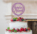 Ramadan Mubarak Circle Cake Topper Light Purple